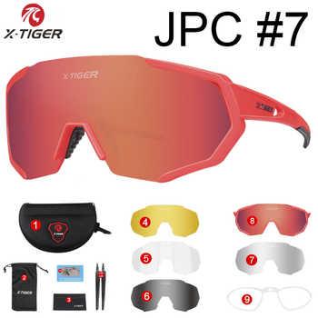 X-TIGER Cycling Eyewear X-YJ-JPC07-5