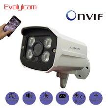 Evolylcam POE Audio 720P 1MP/ 960P 1.3MP/ 1080P 2MP HD IP Camera Network Alarm CCTV Camera Onvif P2P Outdoor Security IR Bullet