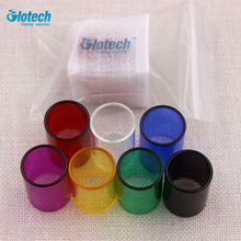 Glotech 2pcs Glass Tube Pyrex Colorful Newest Glass Tube Replacement for subtank mini atomizer tank subox mini