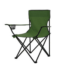 Lightweight Fishing Chair Pop Up Camping Stool Folding Outdo