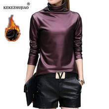 Plus Size Women Pu Turtleneck Blouse Metallic Long Sleeve faux leather Wet Look shirts pullover Plus Velvet thick Top Ladies2017