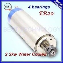 2.2kw wasser gekühlt spindelmotor ER20 wasserkühlung gravur frässpindel AC220v 80x225mm 4 stücke P4 lager für die holzbearbeitung