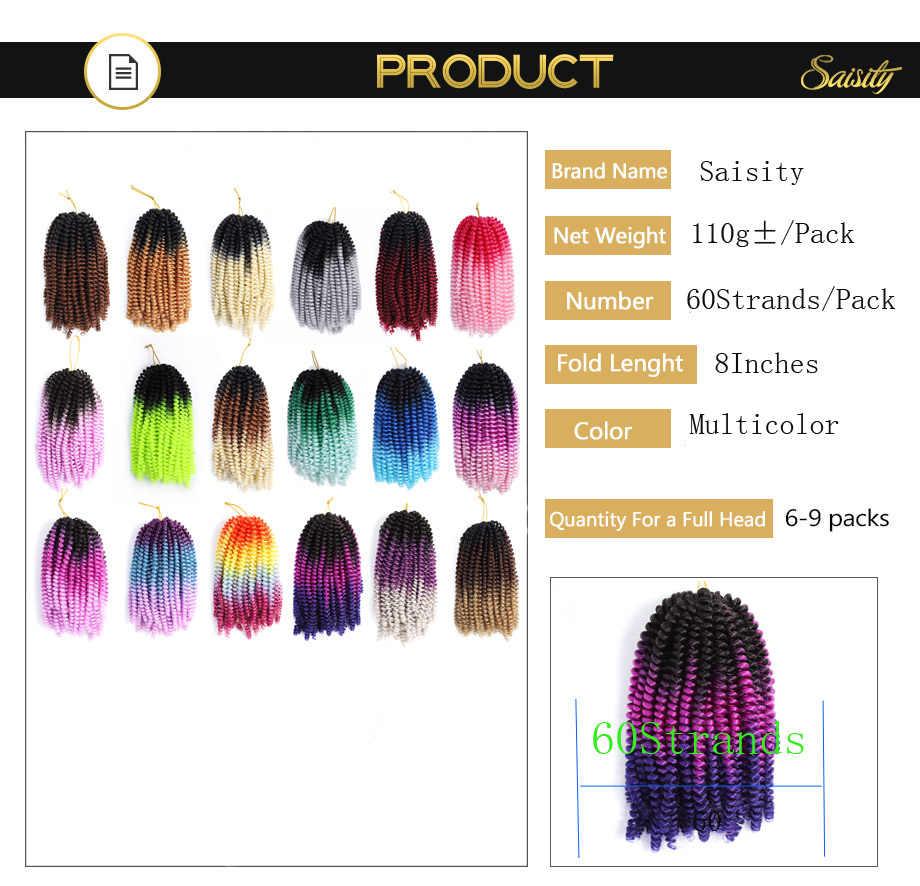 Saisity фиолетовый коричневый Омбре Весенняя завивка, плетение волос для наращивания 30 прядей/упаковка крючком бомба Твист Синтетические волосы