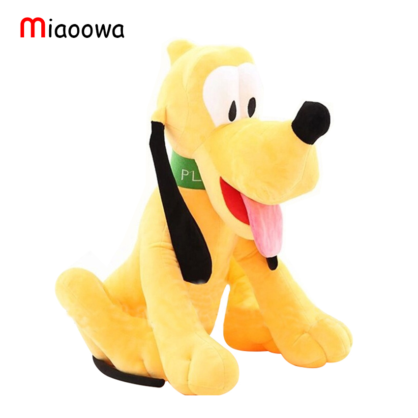 1pcs/lot 30cm Sitting Plush Pluto Dog Doll Soft Toys stuffed animals toys for children Mickey Minnie For Birthday kids Gifts 5pcs lot pikachu plush toys 14cm pokemon go pikachu plush toy doll soft stuffed animals toys brinquedos gifts for kids children