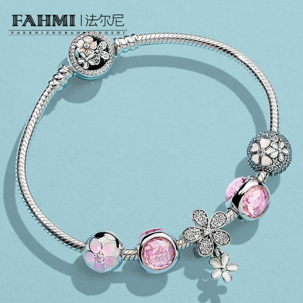 FAHMI 100% 925 Sterling Silver MAGNOLIA POETIC BLOOMS FIXED CLIP Pink Radiant Droplet Dazzling Daisy Duo Charm Bracelet SetFAHMI 100% 925 Sterling Silver MAGNOLIA POETIC BLOOMS FIXED CLIP Pink Radiant Droplet Dazzling Daisy Duo Charm Bracelet Set
