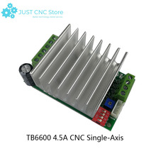 цена на TB6600 4.5A stepper motor driver distribution information line Board Controller
