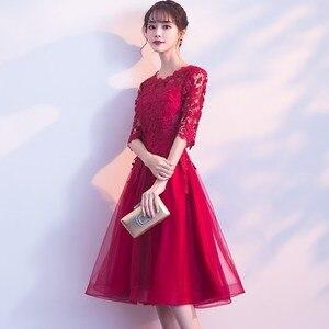 Image 3 - Robe de Cocktail Sexy, courte, dentelle, tenue de soirée élégante, 2020, nouveauté