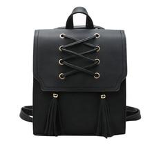 Лето 2017 г. кожа сумка модные корейские женские мини-рюкзак для девочек-подростков кисточкой Mochila Escolar женщины рюкзак