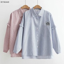 25e22d6dacd Plus size women clothing female autumn spring Japanese style loose  turn-down collar pink blue stripes blouse blusa top