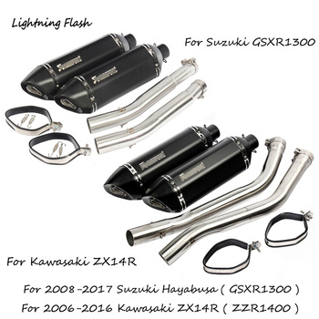 """For 2008-2017 Suzuki Hayabusa GSXR1300 For 2006-2016 Kawasaki ZX14R ZZR1400 Stainless Steel Motorcycle Exhaust Mid Tail Pipe 2"""""""