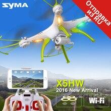 Profesional syma x5hw aérea quadcopter drone con cámara de 2mp 2.4g teledirigido wifi transmisión fpv rc helicóptero
