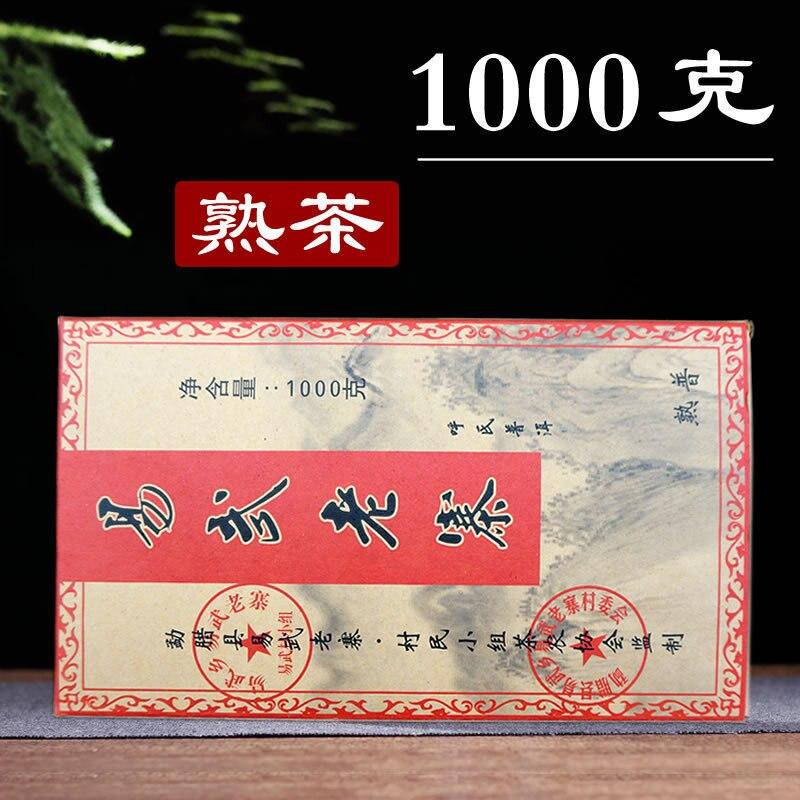 1000g 2008 Yunnan Yi Wu Thee Gekookt Baksteen Oude Zhai Puer Thee Oude Boom Pu Er Thee 1 Kg Baksteen Pu Erh Puerh Thee Hoofd Firm In Structuur