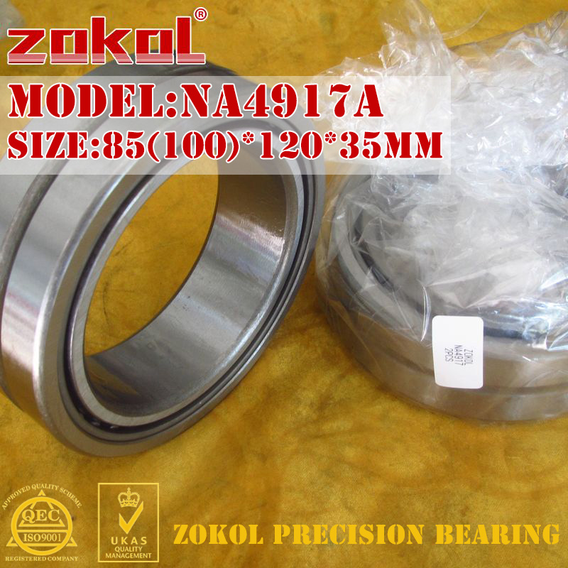 ZOKOL NA4917 A bearing NA4917A Entity ferrule needle roller bearing 85(100)*120*35mm na4917 4544917 needle roller bearing 85x120x35mm