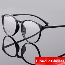 New ultralight square Big glasses Frame TR90 men women brand designer myopia optical eyeglasses Frame 1005