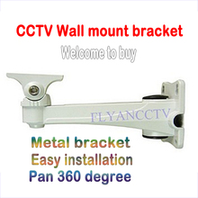 CCTV Camera Bracket High Quality Wall Mount Bracket Stand Holder security IP AHD TVI CVI Cam aluminum bracket easy installation