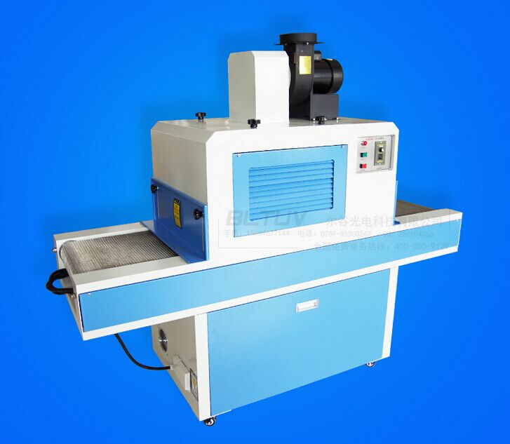 Offset Uv Curing Machine For Sale