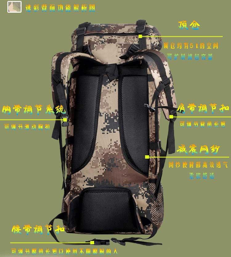 Gre Indietro Gree Camouflage 70l Tela camouflage camouflage Escursioni Borsa acu Army Zaino Grande A Khaki Capienza Campeggio Piedi Grass Di Sacchetto Digital All'aperto Professionale A5155 Alpinismo RggZdw