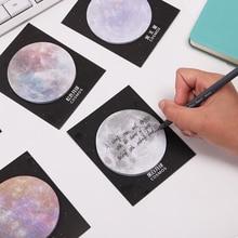 1 шт. во вселенную блокнот Блокнот записная книжка самоклеящаяся клейкая закладка для заметок подарочные канцелярские товары