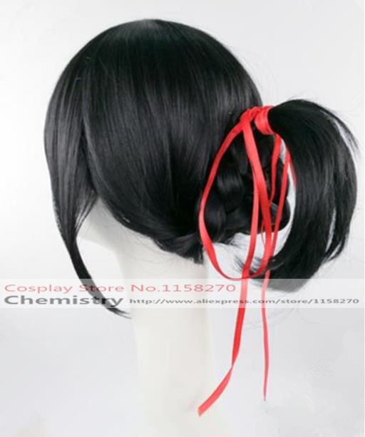 Kimi No Na Wa Your Name Mitsuha Miyamizu Cosplay Wig With