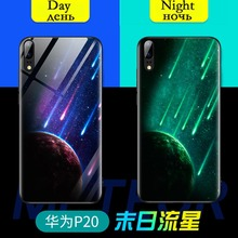 Luminous Glass Case For Huawei Mate 30 P20 Lite P30 Pro lLite luxury back cover  P10 PLUS pro Phone Cases