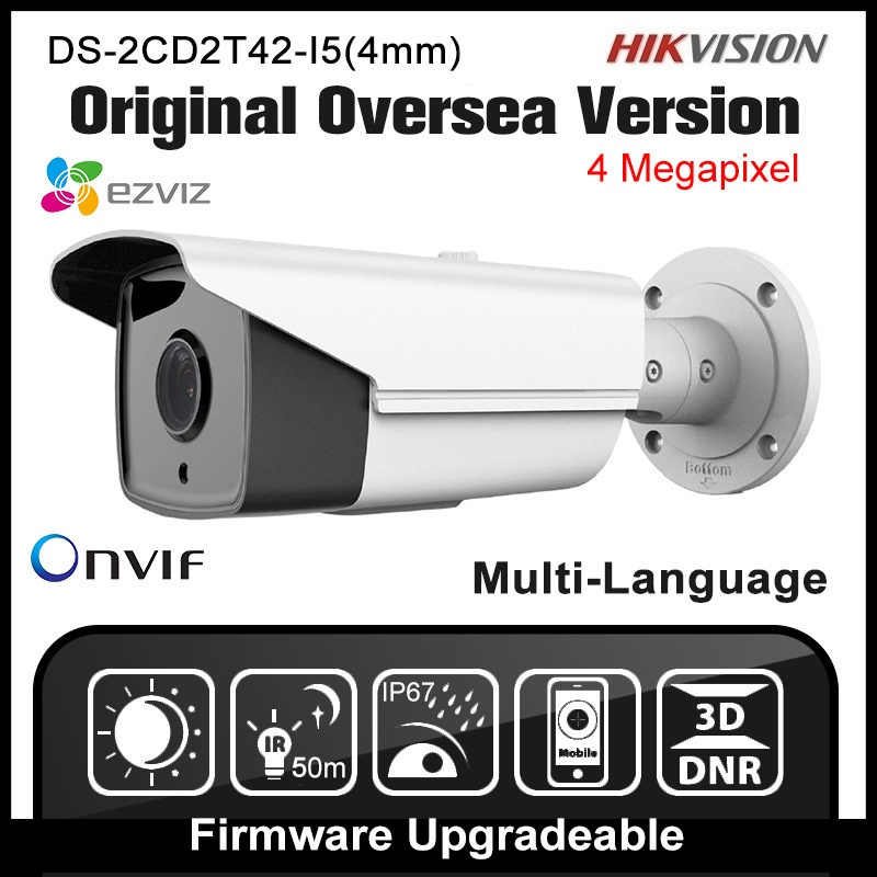 HIKVISION  DS-2CD2T42WD-I5(4mm)  English version  4MP EXIR Network Bullet IP security Camera POE 50m IR 120dB WDR,H264+ HD HIK зимняя шина nokian hakkapeliitta 8 suv 235 65 r17 108t