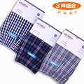 ekMlin 3-Pack Men's UnderWear  Woven Boxers Shorts Striped Plaid 50s Combed yarn 100% Cotton Z