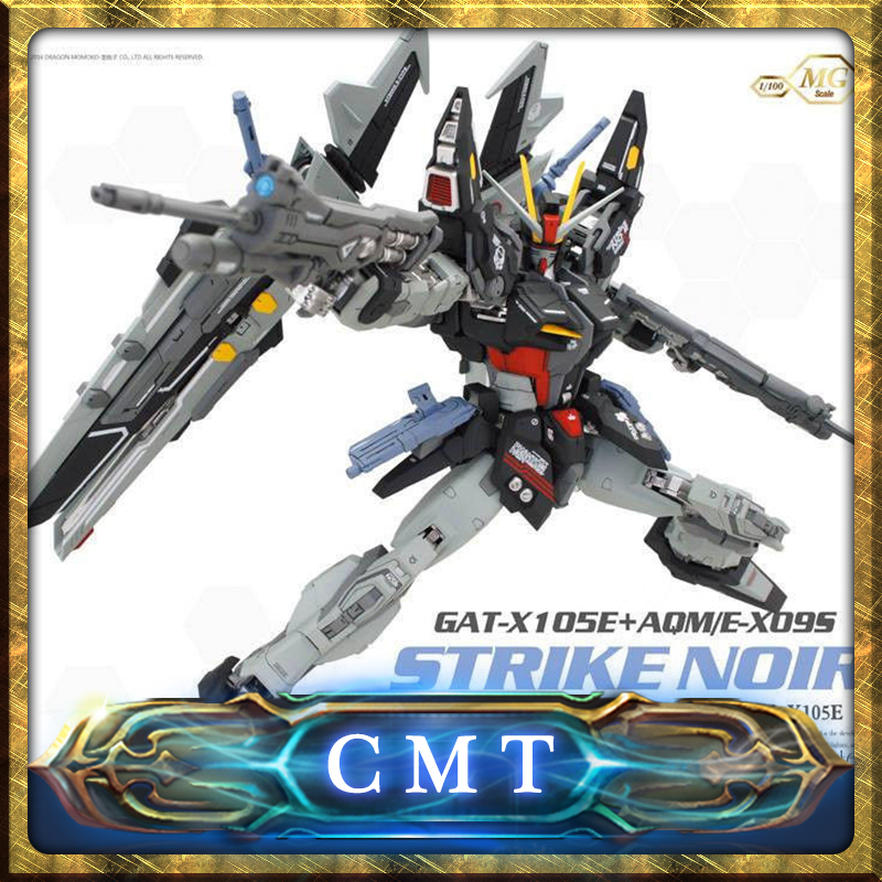 ФОТО DRAGON MOMOKO 1/100 MG NOIR VP STRIKE GUNDAM MODEL action figure