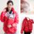 Arropa maternidad cómodos chaquetas espesar calentamiento abrigo de la maternidad y para embarazada mujer chaquetas de Down 2 1 uso