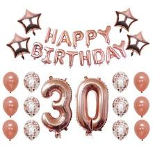 Happy Birthday ροζ Banner αυξήθηκε χρυσό αριθμό μπαλονιών, αριθμός 30, τέλεια 30 χρόνια παλαιά συμβαλλόμενα μέρη PartyBD Printable Checklist