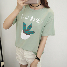 2017 Summer More Style Fashion Women New T-shirt Printed Loose Tee Tops Casual Brand Short Sleeve Sexy Women Clothing