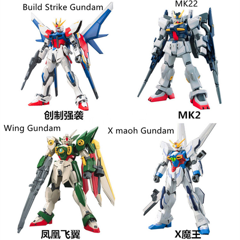 Anime Gaogao 13cm HG 1/144 Wing Gundam Fenice XXXG-01WF MK 2 Build Strike Gundam Model Hot Kids Toy Action Figure