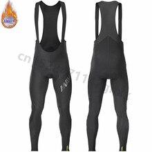 MAVIC Winter Fleece Thermal Men Cycling Long Pants triathlon Outdoor Bicycle Wear bib Pants Top quality shockproof Bike Trousers недорого