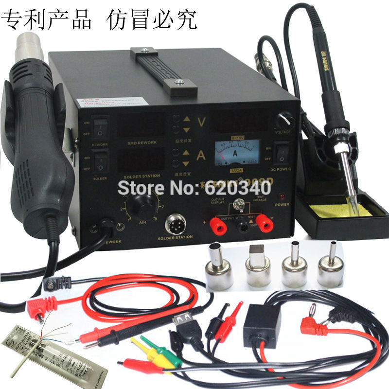 Free shipping SAIKE 909D 3 in 1 Hot air gun rework station Soldering station power supply