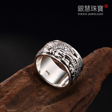 100% Pure 925 Sterling Silver Jewelry Rings Punk Mens Signet Ring For Women Special Christmas Gift FR050 zabra punk jewelry for men 925 sterling silver spinner ring vintage six words mantra mens signet rings