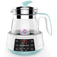 Warm Milk Heater Temperature Milk Machine Glass Intelligent Thermostat Water Bottle Baby Bottle Warmers & Sterilizers