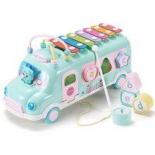 Пластиковый ксилофон, автомобильный музыкальный инструмент, игрушка для детей от 1 до 3 лет, обучающая Мобильная игрушка для малышей, для мальчиков и девочек