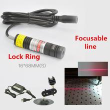 Фокусируемый с кольцом замком 100 нм 10 мВт 50 МВт 150 200 лазерный