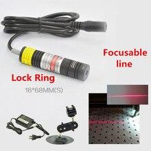 잠금 링 650nm 10 mw 50 mw 100 mw 150 mw 200 mw 레이저 라인 모듈 의류 절단/목재 절단 기계