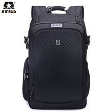 Sinpaid New 15.6 inch enterprise latop bag anti theft waterproof  backpack leisure journey package deal with a password lock and a light-weight