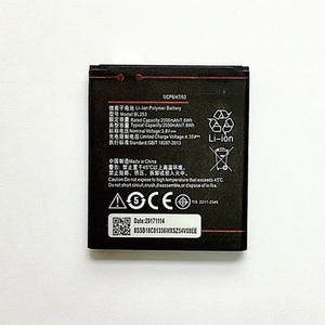 CUUSEY BL253 2050 mAh Battery For Lenovo A2010 Mobile Phone 2018 high capacity