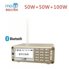 S700 Support 2.1 Mini Bluetooth Headphone Amplifier Hifi Stereo Power AMP 50W+50W+100W with Power Adapter
