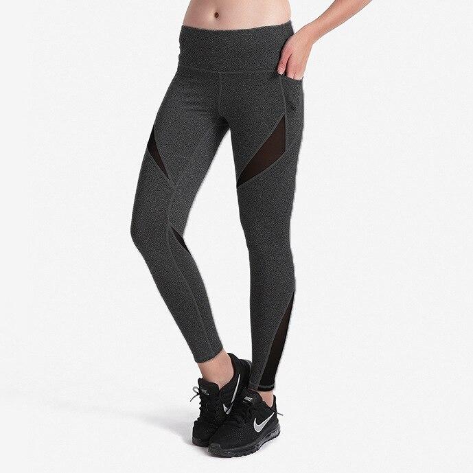 0944dc2e2104d JIGERJOGER 2018 SPRING summer new dark grey mesh stitching yoga leggings  ladies dance tights Hot Fitness