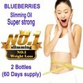 2 Bottles blueberry slimming cellulite slimming Blueberry extract diet weight loss Super strong