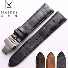MAIKES Brown Genuine Leather Watch band 20mm 22mm For Calf Casual watch leather strap butterfly buckle