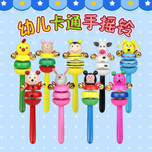 baby Wooden toys Rattles Cartoon Baby Handbell Kindergarten Crib Toy Education Toys brinquedo infantil Colorful Newborn toy