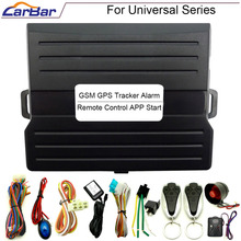 CARBAR IOS Android Universal Car Alarm Security