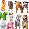 Christmas New Year Animals Cosplay Costumes For Kids Children Girls Boys Pig Cows Dinosaur Tiger