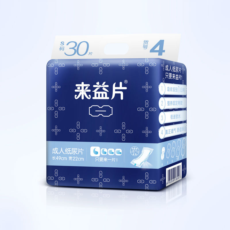 FREE SHIPPING FuuBuu-3314 90pcs Adult Incontinence Pads/Adult Diapers / Diaper Pad Man  Size 49*22cm 4.0kg