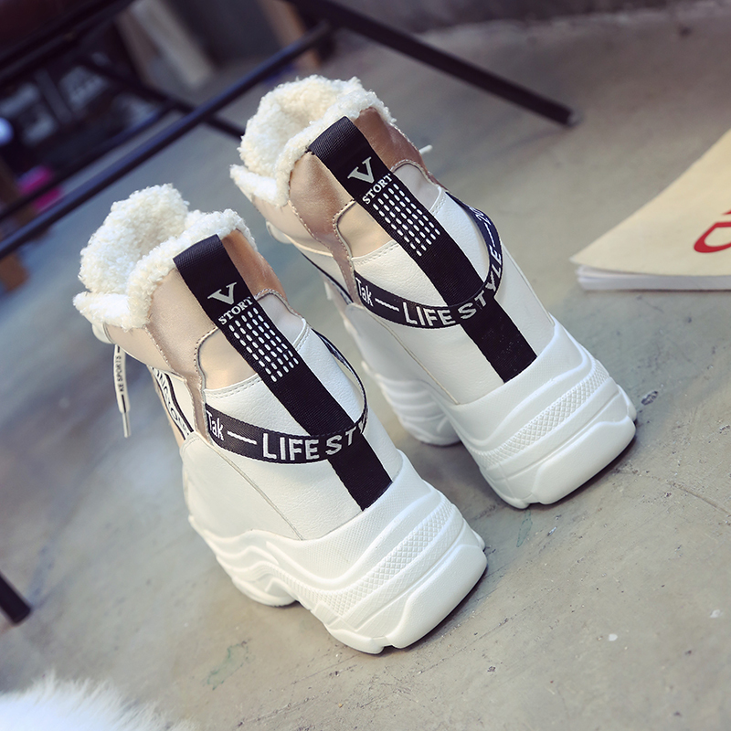 Großhandel Hüftoberseite Beiläufige Schuhe Turnschuhe