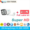 ONVIF 2K UHD Ip Camera PoE Cable Included 4mp Array LEDs Full HD 1080p Mini Cctv
